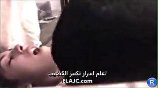 Arab Teen Fucking on the Floor Hot Young